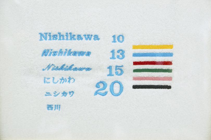 文字の種類やサイズ、糸の色
