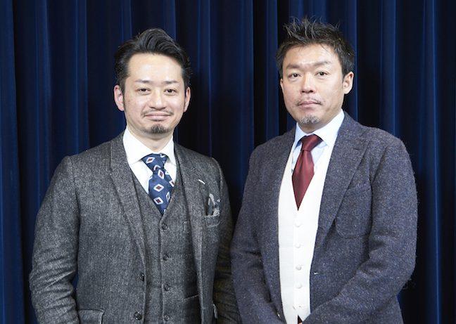 竹田秀樹さん(左)、竹内教起さん(右)