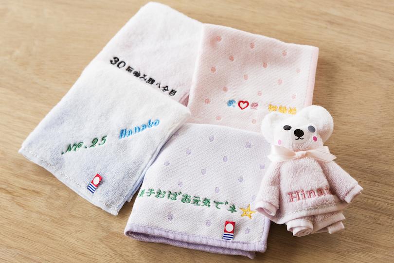 贈る気持ちを刺繍に込めて…タオルの「刺繍サービス」で特別なギフトを!
