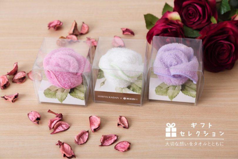 【3月の贈り物】タオルソムリエが選ぶ「ホワイトデー」に贈りたいタオルギフト