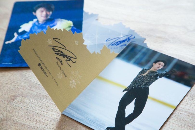 カードを開くと羽生結弦選手のサインが印刷