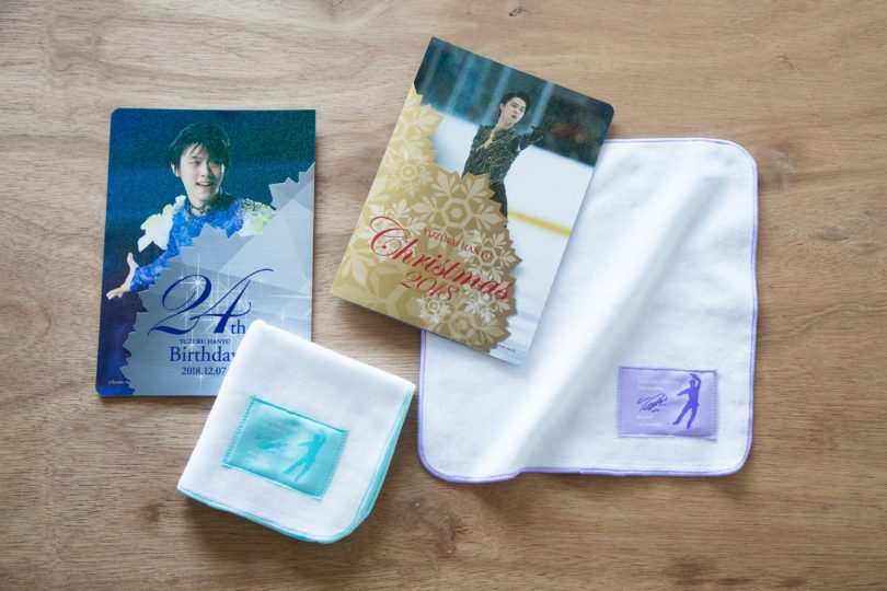 羽生結弦選手オリジナルデザインのタオルとカードをセットでプレゼント!