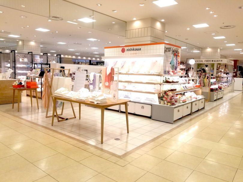 「towelier 大丸札幌店」がオープン!イベント続々開催♪