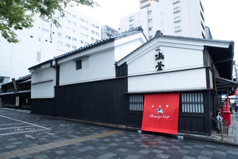 『赤箱 AWA-YA』と題したイベントを開催