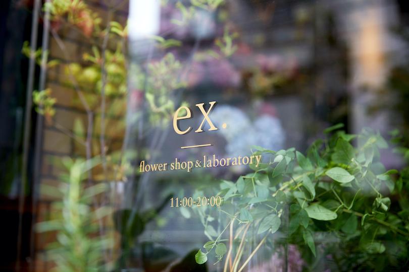 一本一本の知識や背景にあるストーリーまで伝えることで、花の奥深さを発信。