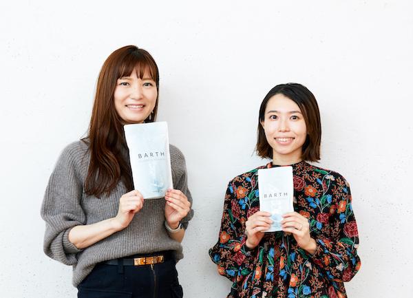 武田瞳さん(左)、柴野莉沙さん(右)