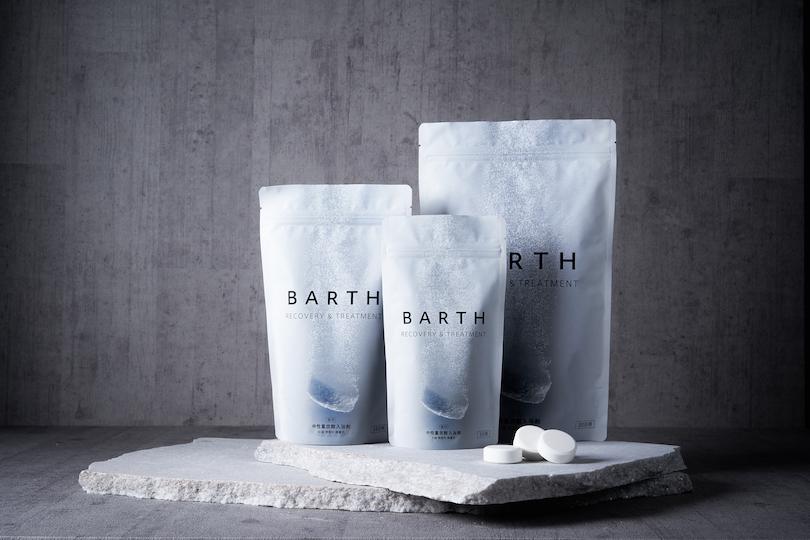 血行促進効果でぐっすり眠れる、中性重炭酸入浴剤「BARTH」